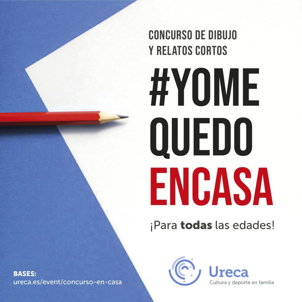 yomequedoencasa_cartel
